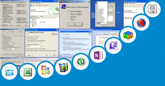 Software collection for Microsoft Office Communicator 2003