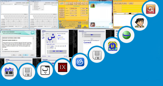 Software collection for Avro Keyboard Arabic Software
