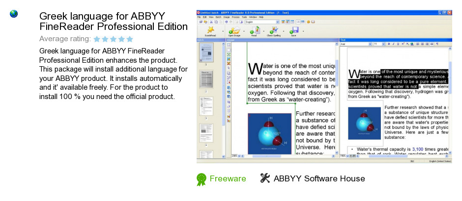 Greek language for ABBYY FineReader Professional Edition