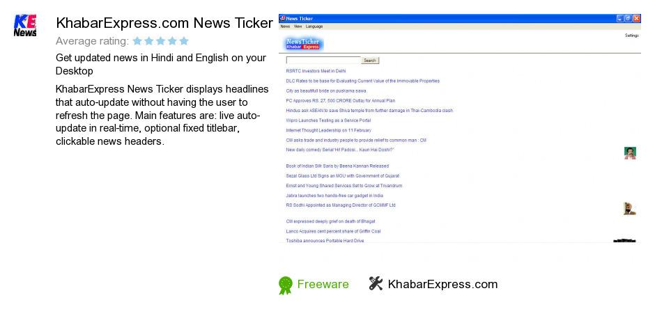 KhabarExpress.com News Ticker