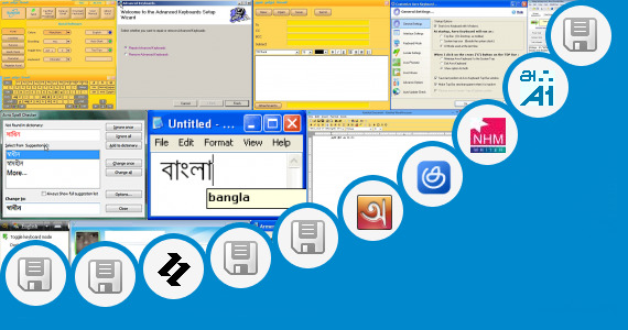 Tamil input tools software free download