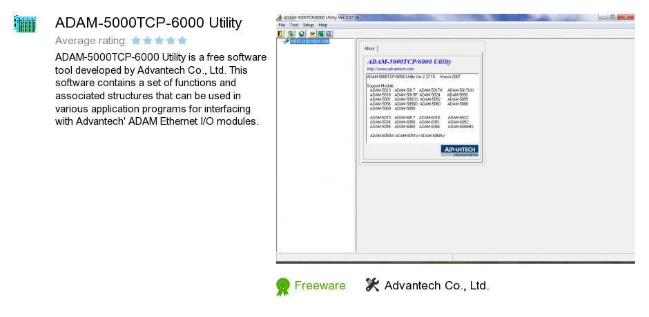 ADAM-5000TCP-6000 Utility