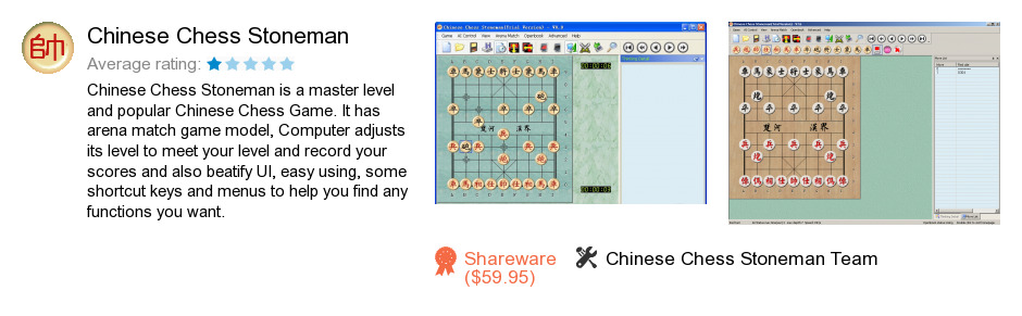 Chinese Chess Stoneman