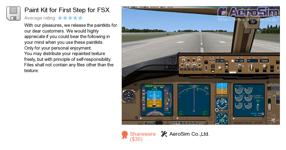 Paint Kit for First Step for FSX