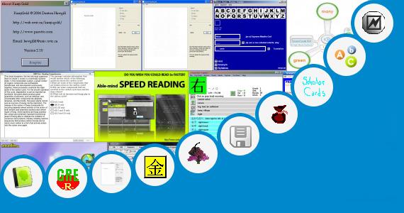 free  software informer 1.1