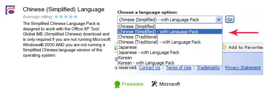 Chinese (Simplified) Language