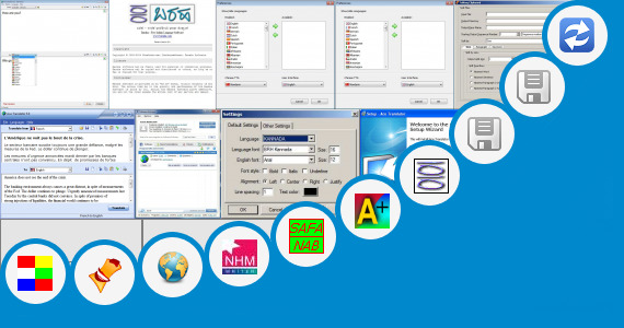 Software engineering in hindi language pdf