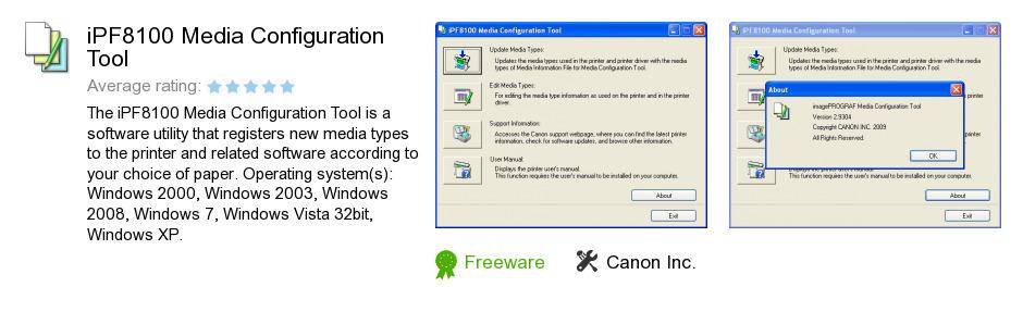 IPF8100 Media Configuration Tool