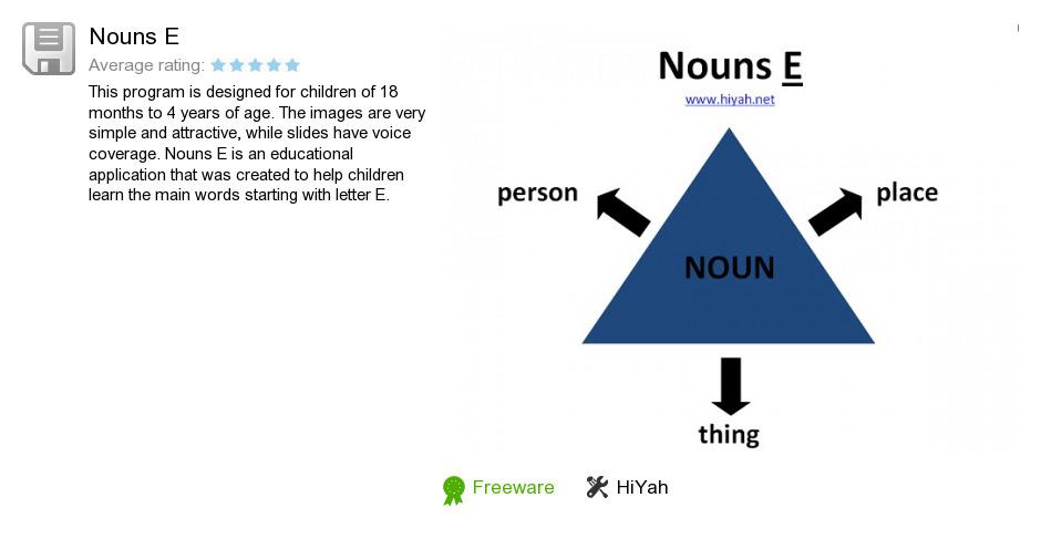 Nouns E