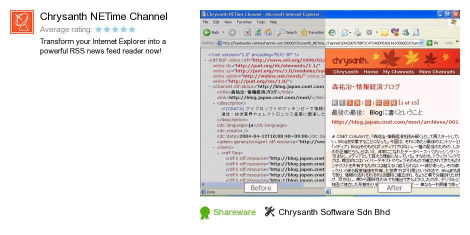 Chrysanth NETime Channel